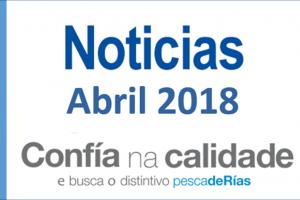 Boletín de noticias de Abril
